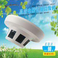 微型监控摄像机H.265编码 烟感微型摄像机  适用于室内