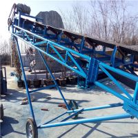 专业订制皮带输送机批量加工 供应河北移动式胶带输送机