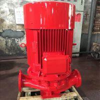 XBD8.4/55-L消防泵,XBD8.6/55-L消火栓泵/喷淋泵/管道增压水泵