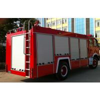 青海地区6吨水罐消防车价格全国配送