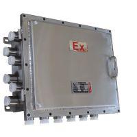 不锈钢防爆接线箱(端子箱),304不锈钢端子接线箱