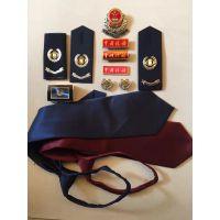 税务标志服装税务标志税务领带