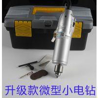 小电磨 雕刻机 微型电钻 可调变速电钻 电磨迷你电钻