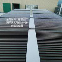 工厂用 家用 真空管太阳能热水器 宿舍楼热水器 批发 安装 维修