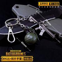 绝地求生周边模型 PUBG饰品 M416碎片手雷两件套钥匙扣挂件AWM