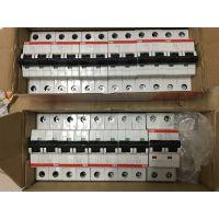 SARTORIUS 柱式传感器 PR6201-53 C3 EMAX=5T UMAX=32V CN1M