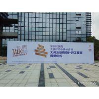 深圳会议背景架搭建安装、舞台灯光音响、场地布置