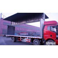 一汽解放J6M9.6米双翼展箱式货车