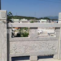 大理石寺庙石雕栏杆 交通桥梁道路边栏板 市政水利旗台围栏