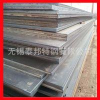 大量库存Cr12/Cr12MoV冷作模具钢  冷作模具钢板 批发加工