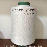 charm yarn 、竹炭纤维、竹炭丝、远红外、负离子、{75D、150D }