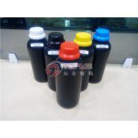 爱普生/理光G5卷材机UV墨水 附着力强,耐擦洗,无有毒物质,无气味.
