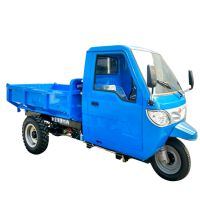 带驾驶室的自卸式三轮车 农村上下坡方便的农用三轮车 节能环保自卸