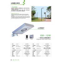 太阳能景观灯、商友照明、YX16801