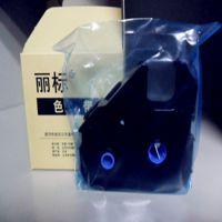 丽标PR-T101线号机色带LB-12BI