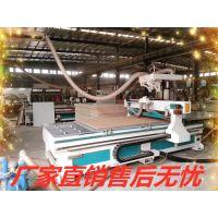星辉 豪迈全屋定制板式家具数控开料机加工中心木工机械设备怎么样