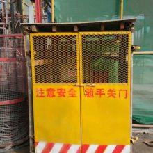 人货梯升降机安全防护门安装效果图片