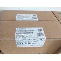 西门子V20 6SL3210-5BB15-5UV1厂家 价格