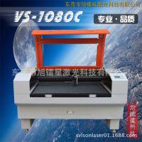 自动服装激光机切割价格低 皮料激光切割机下料开料机非金属材料