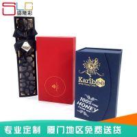 特色高档礼品盒印刷包装彩盒定做翻盖纸盒LOGO印刷批发