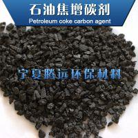 瑞云 硫含量0.05%炼钢炉用低硫增碳剂
