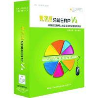 提供 进销存软件 生产管理软件