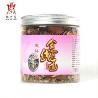 【闽之宝】金线莲批发  南靖本地品种金线莲茶 50g罐装