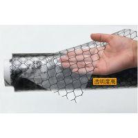 供应超发 网格防静电帘PVC透明防静电窗帘