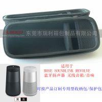 迷你无线EVA音响包 蓝牙扬声器便携包 天然音响/音箱收纳包护包