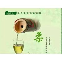 福建竹筒酒,新疆活竹韵酒批发价格 ,广东真空竹筒酒包装冷藏