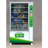 深圳旺丰自动售货机出租饮料自动售货机租赁价格60种商品WF10G