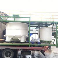 华社供应立式减水剂聚羧酸母液储罐复配合成设备