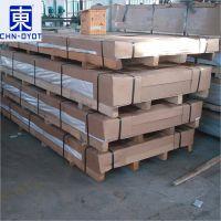 进口2024-T351铝板 2024铝棒切割价