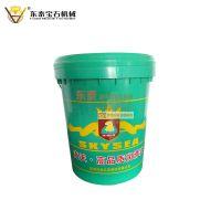 线切割 线切割工作液线切割液冷却液 油乳化油 胶桶