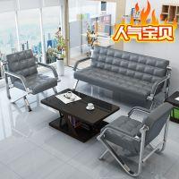 皮沙发网吧沙发宿舍新型公寓餐厅茶几组合咖啡桌4s店洽谈桌椅ktv