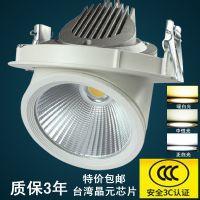 COB象鼻灯嵌入式360度调节聚光射灯天花灯筒灯3W5W7W10W12W15W20W