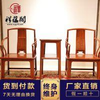缅花红木皇宫椅图片 皇宫椅尺寸大全 皇宫椅价格趋势