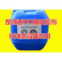 阻垢剂作用