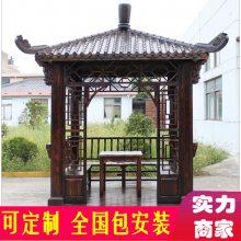 上海 小区广场建设凉亭 上海美丽乡村实木凉亭