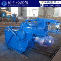 厂家直销摆式给料机周期性往复式加矿给料设备