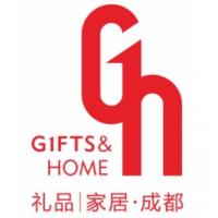 第十一届中国(成都)礼品及家居用品展览会暨2019文创旅游商品展览会