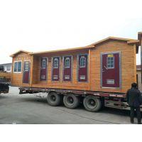 河北省CTHW201旅发大会移动厕所,高山景区环保公厕,公共移动卫生间