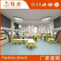 广东牧童幼儿园装修施工二次改造大型幼儿园全套室内设计方案