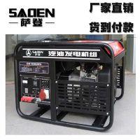 进口本田全自动15千瓦单相220v/三相380v双缸动力汽油发电机家用车载