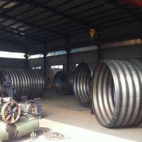 甘南藏族自治州批发生产高品质金属波纹涵管 规格齐全#环保经济