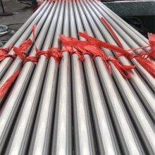 供应日标SUS420F不锈钢板 易切削420F不锈钢棒 不锈铁板材