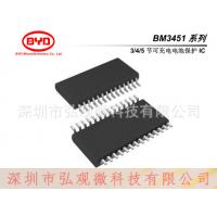 BYD/比亚迪 BM3451HEDC-T28A 封装TSSOP28 电源锂电池充电保护IC