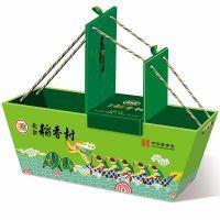 稻香村粽子礼盒粽香满堂1280g 礼品包装盒端午节粽子礼盒定制批发
