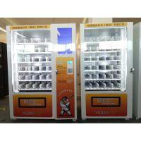 黑龙江齐齐哈尔 自动售货机 厂家直销 24小时自助贩卖机