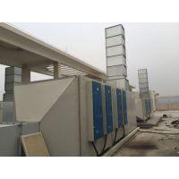 东莞UV光解净化器工业废气处理设备